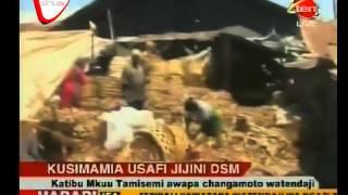 Katibu Mkuu TAMISEMI Atoa Tamko Usafi Wa Mazingira Disemba 9