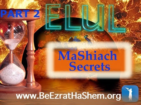 MUSSAR Pirkei Avot (58) Elul Is Here Countdown To Judgement Day 2 (MaShiach Secrets)