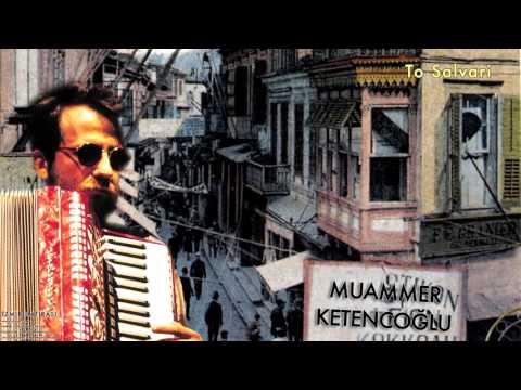 Muammer Ketencoğlu - To Salvari [ İzmir Hatırası © 2007 Kalan Müzik ]