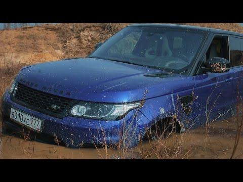 Range Rover -