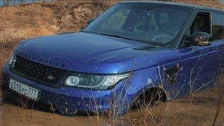 Range Rover - Купить И Утопить.