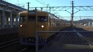 山陽本線普通列車(岩国行き、115系3000番台)・厚狭駅に到着