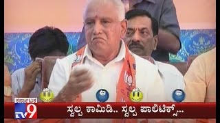 TV9 Swalpa Comedy Swalpa Politics: Yeddy...