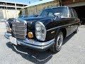 Mercedes Benz 280S(W108) '1969