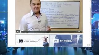 Видео-экскурсия по тренингу
