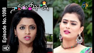 Naa Peru Meenakshi | 13th August 2018 | Full Episode No 1098 | ETV Telugu