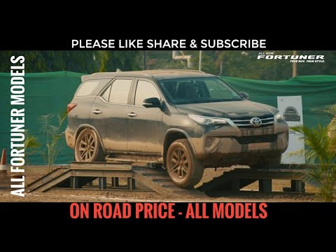 ON ROAD DELHI PRICE - NEW FORTUNER - ALL MODELS LOW to HIGH & COLOURS