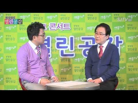 김영관 -열린공감