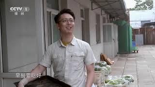 [正大综艺·动物来啦]选择题 饲料室配送的大白菜是给谁吃的  CCTV