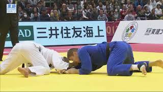 柔道グランドスラム東京 男子100kg級 3位決定戦 ボーラーvsサージェニクス
