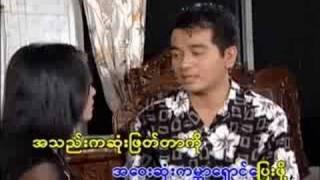 Myanmar Music'' Gon da dine, Nwe da dine