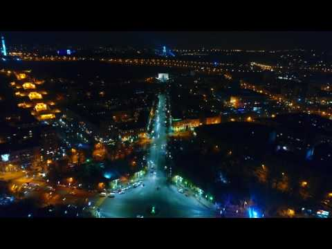Yerevan View From Above 2017
