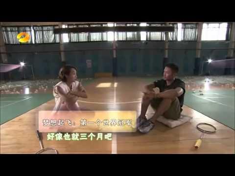 "Lin Dan ""My Chinese Dream"" Finnish Subtitles"