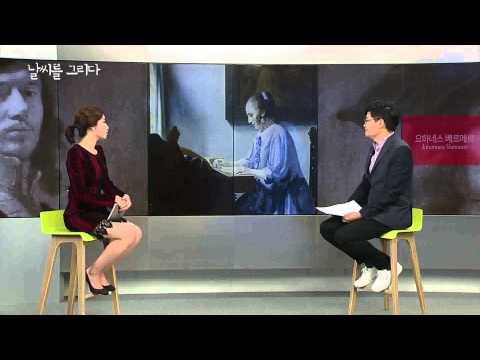 베르메르 '진주 귀걸이를 한 소녀'를 그리다 [12/02] / YTN 웨더