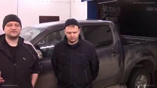 Тойота Хайлюкс - ЕГР, Чип, Отзыв Владельца