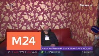 """""""Московский патруль"""": полицейские обнаружили интим-салон в подвале дома на севере Москвы - Москва 24"""
