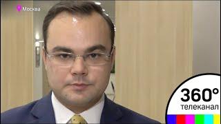 Партия ЛДПР выдвинула на пост губернатора Подмосковья Кирилла Жигарева
