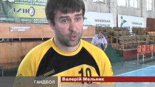 """Гандбол: КДЮСШ приймала """"Динамо-Академію"""""""