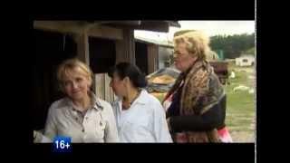 Фермер ищет жену-2 17/04 анонс