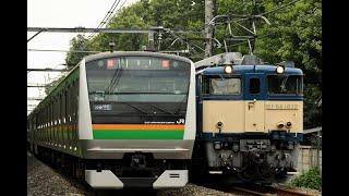 【4K】E235系1000番台 F-02編成 配給輸送
