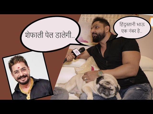 Shefali Zariwala के हसबैंड Parag Tyagi के निशाने पर Sidharth Shukla | Bigg Boss 13 | Salman Khan
