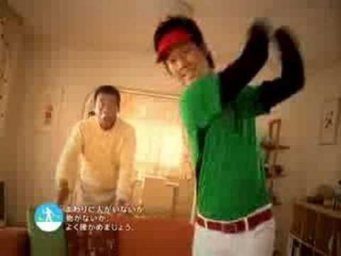 We Love Golf Wii Japan TV Spot