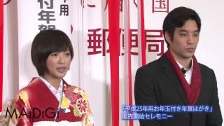 女優の夏菜さんが11月1日、京橋郵便局(東京都中央区)で、イメージキャ...