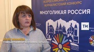 «Мыделаем национальное»: победители конкурса «Многоликая Россия» рассказали о своей работе
