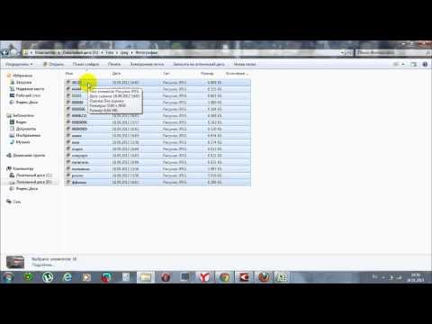 Как переименовать файл, группу файлов или папку
