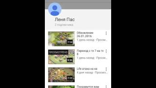 Как выкладывать видео с мобильного телефона юту ют(, 2016-01-27T16:19:19.000Z)