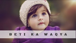 beti video whatsapp status Mp4 HD Video WapWon