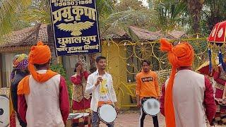 2 Superhit Song - Prabhu Kripa Dhamal Bhilai - Wedding Collection 2021