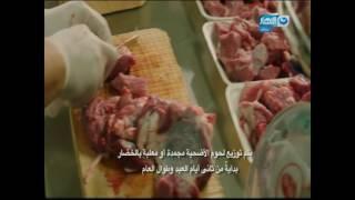 لقاء رئيس مجلس ادارة بنك الطعام ونقاش حول صك الاضحية - على هوى مصر
