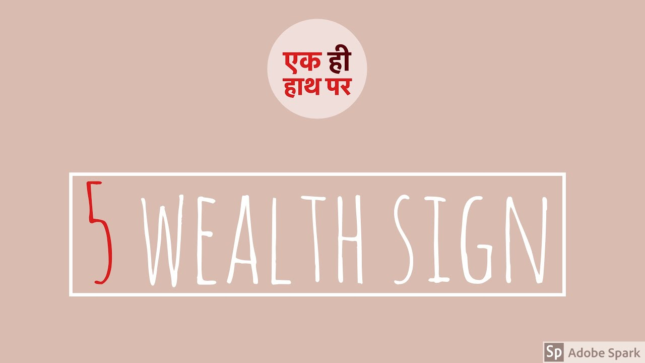 Repeat 5 wealth sign on one palm fish sign, money triangle