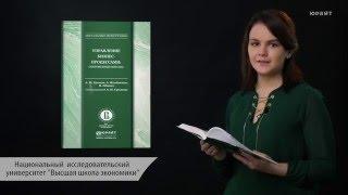 видео Институт управления бизнес-процессами и экономики / СФУ / Абитуриент / Newslab.ru