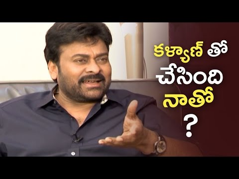 Thumbnail: Chiranjeevi About His Working Experience With Kajal In Khaidi No 150 | TFPC
