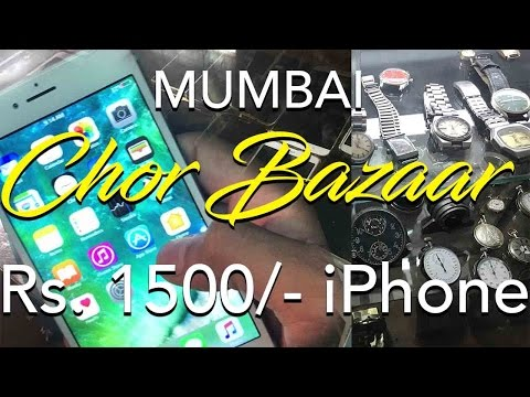 Chor Bazaar in Mumbai | Best Place For Phones Watches & Antiques