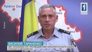 Новости 30 июня 2017