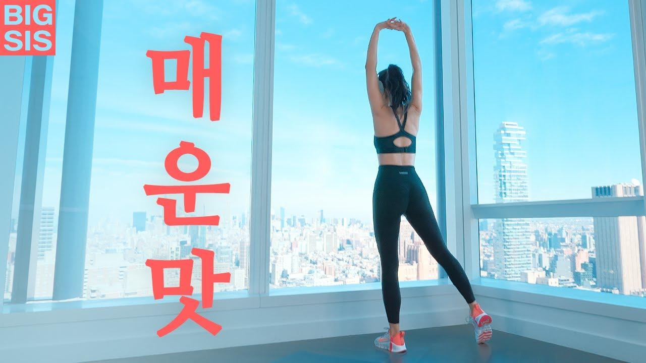 역대급 땀폭발 HIIT - 고강도 인터벌 트레이닝 35분 전신 올인원