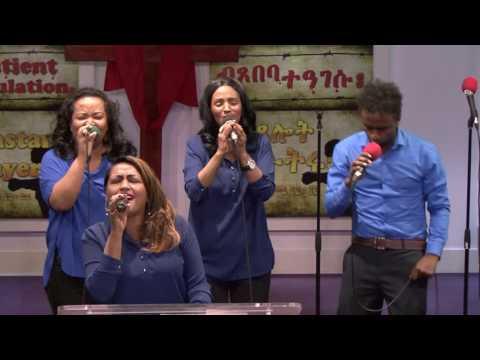 19/11/2016 Worship and Prayer - By Ruth Mekuria