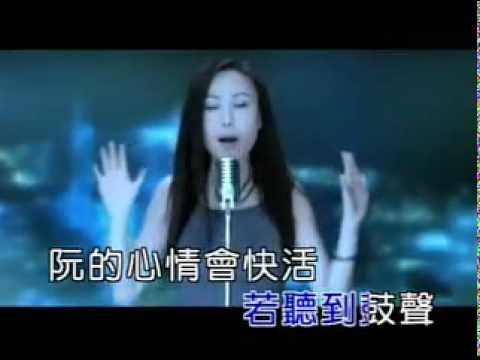 14江蕙 鼓聲若響.mp4