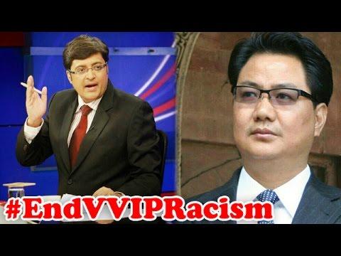 Kiren Rijiju talks about VVIP Culture : The Newshour Exclusive(1st July 2015)