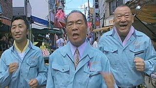 白戸家番外編 ケータイもってないブラザーズ 「商店街」篇15秒+30秒 「...