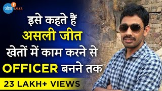 कैसे Failures ने बनाया मुझे UPSC Officer? | IRS Sanjay Rao | Josh Talks Hindi
