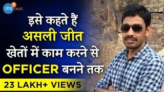 कैसे Failures ने बनाया मुझे UPSC Officer? | IRS Sanjay Rao | Josh Talks Hindi thumbnail
