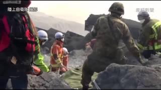 Japan volcano Mount Ontake rescue team