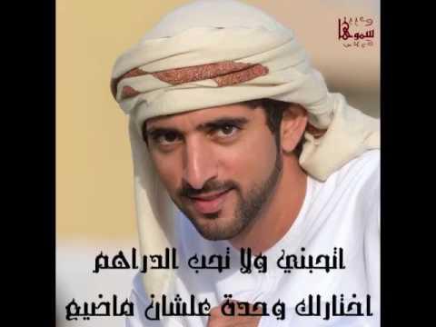 قصيدة الدراهم الشيخ محدان بن محمد ال مكتوم (فزاع).سموها