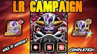 SHOULD YOU COMPLETE THE LR FRIEZA CAMPAIGN!? |  0 TO 100% DAMAGE TEST | DRAGON BALL Z DOKKAN BATTLE