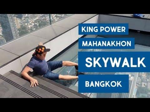 King Power Mahanakhon Bangkok Glass SkyWalk Bangkok   Best Business Today