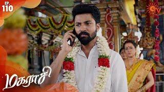 Magarasi - Episode 110   2nd March 2020   Sun TV Serial   Tamil Serial
